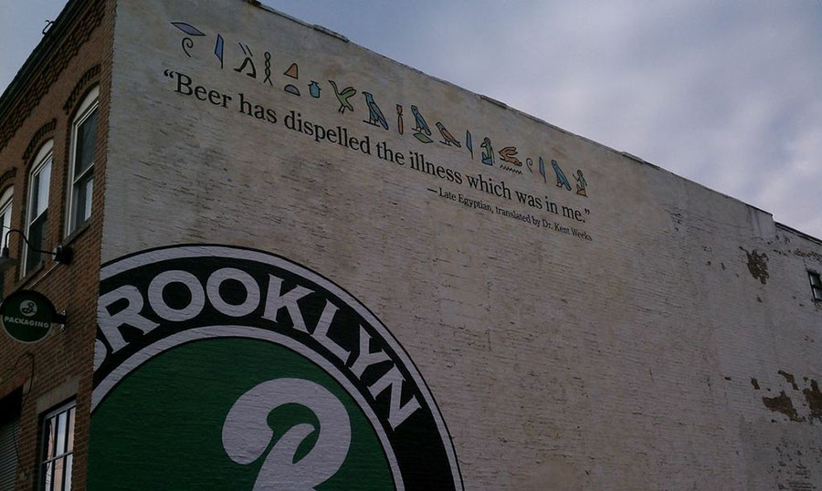 Brooklyn-Brewery-Exterior